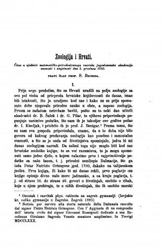 Zoologija i Hrvati : RAD