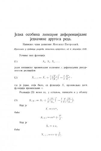 Jedna osobina linearne diferencijalne jednačine drugoga reda