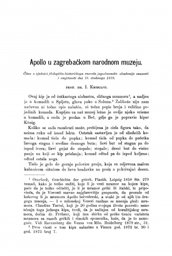 Apollo u zagrebačkom narodnom muzeju : RAD