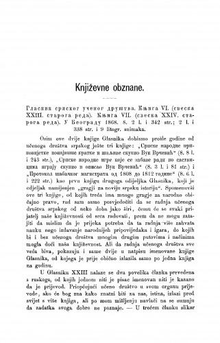 Glasnik srpskog učenog društva. Knjiga VI. (sveska XXIII. staroga reda). Knjiga VII. (sveska XXIV. staroga reda). U Beogradu 1868 : [književna obznana] : RAD