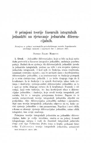 O primjeni teorije linearnih integralnih jednadžbi na rješavanje jednačaba diferencijalnih