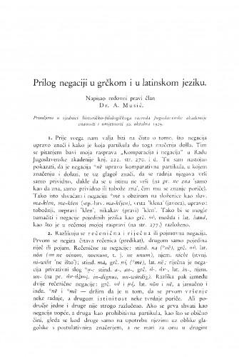 Prilog negaciji u grčkom i latinskom jeziku