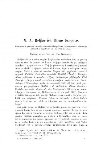 M. A. Reljkovića Basne Esopove