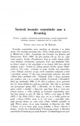 Nastavak bosanske serpentinske zone u Hrvatskoj