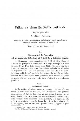 Prilozi za biografiju Rudža Boškovića
