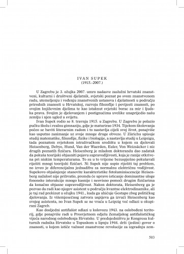 Ivan Supek (1915.-2007.) : [nekrolog] : Ljetopis