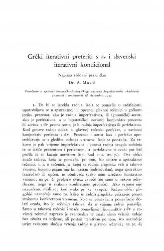 Grčki iterativni preteriti s av i slavenski iterativni kondicional