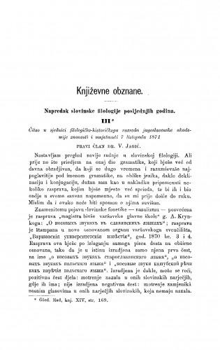 Napredak slovinske filologije posljednih godina : [književna obznana] : RAD