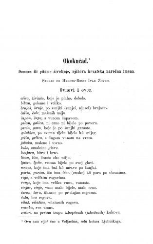 Okokućad : domaće ili pitome životinje, njihova hrvatska narodna imena. : Zbornik za narodni život i običaje