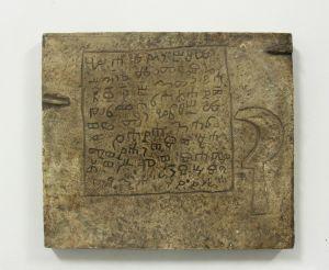 Nadgrobna ploča s glagoljskim natpisom Nepoznat