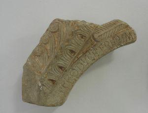 Fragment grede s natpisom kneza Trpimira klesarska radionica iz doba kneza Trpimira