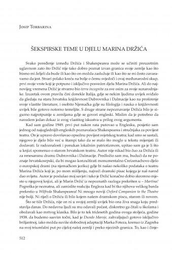 Šekspirske teme u djelu Marina Držića
