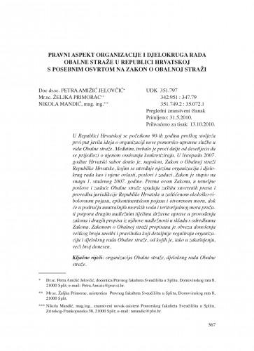 Pravni aspekt organizacije i djelokruga rada Obalne straže u Republici Hrvatskoj s posebnim osvrtom na Zakon o Obalnoj straži : Poredbeno pomorsko pravo