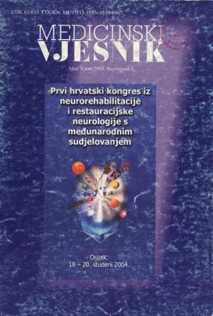 Suplement 1(2004) : Medicinski vjesnik