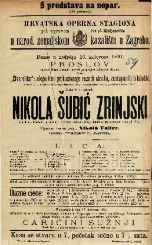 Nikola Šubić Zrinjski Glasbena tragedija u 3 čina (7 slika)