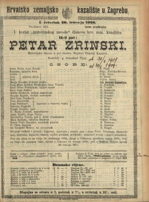 Petar Zrinski Historijska drama u pet činova