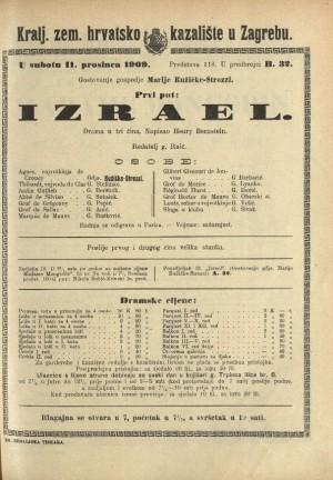Izrael Drama u tri čina