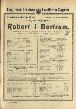 Robert i Bertram Lakrdija s pjevanjem i plesom u četiri čina (5 slika)