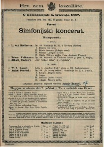 Simfonijski koncerat