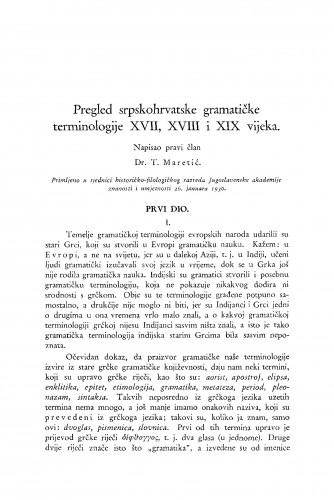 Pregled srpskohrvatske gramatičke terminologije XVII, XVIII i XIX vijeka