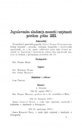 Jugoslavenska akademija znanosti i umjetnosti početkom 1883.