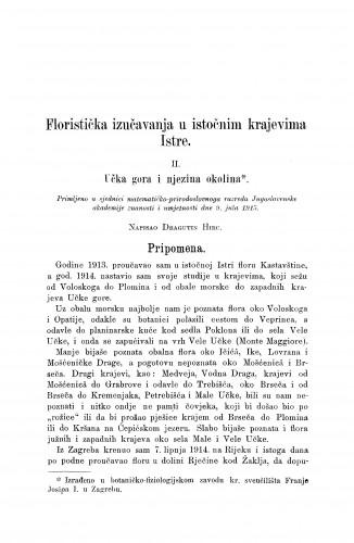 Floristička izučavanja u istočnim krajevima Istre