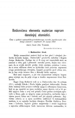 Boškovićeva elementa materiae napram današnjoj atomistici : RAD