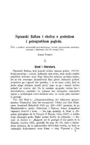 Šipčanski Balkan i okolica u geoložkom i petrografskom pogledu