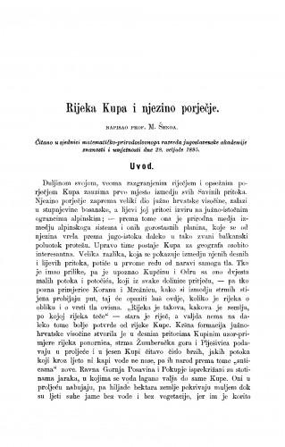 Rijeka Kupa i njezino porječje