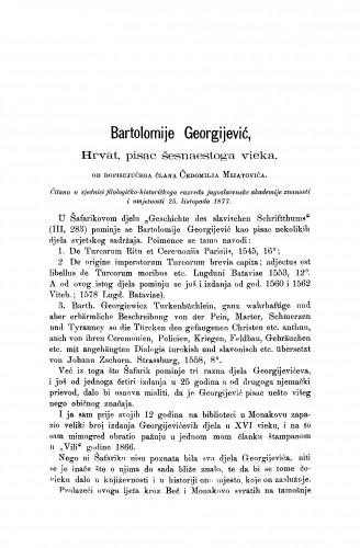 Bartolomije Georgijević : RAD