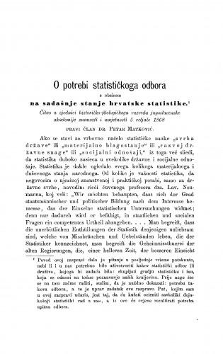 O potrebi statističkog odbora s obzirom na sadašnje stanje hrvatske statistike : RAD
