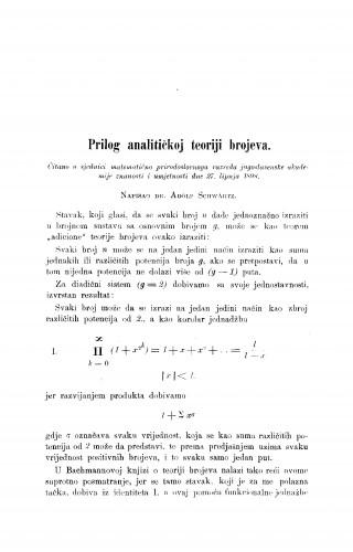 Prilog analitičkoj teoriji brojeva