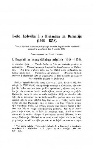 Borba Ludovika I. s Mlečanima za Dalmaciju (1348-1358)