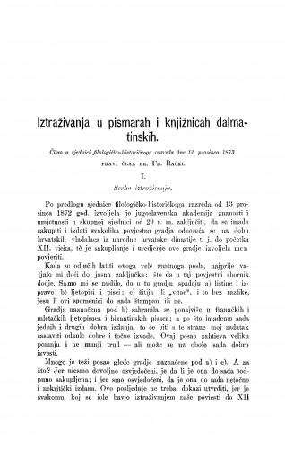 Iztraživanja u pismarah i knjižnicah dalmatinskih : RAD