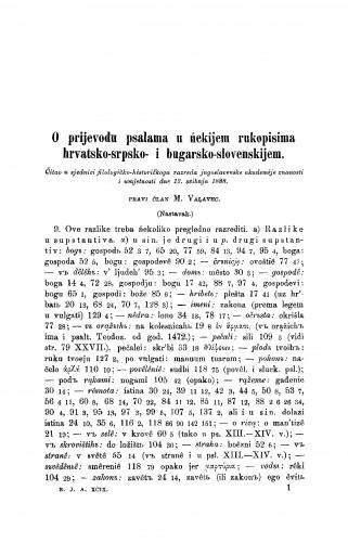 O prijevodu psalma o ńekijem rukopisima hrvatsko-srpsko- i bugarsko-slovenskijem