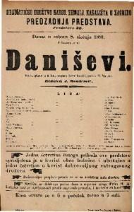 Daniševi ruska gluma u 4 čina / napisao Peter Nevski