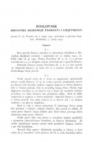 Poslovnik Hrvatske akademije znanosti i umjetnosti : od 4. srpnja 1942. : Ljetopis