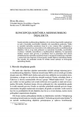Koncepcija rječnika međimurskog dijalekta : Hrvatski dijalektološki zbornik