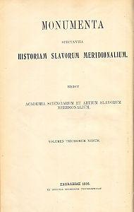 Knj. 3 : Od godine 1557. do godine 1577. : Monumenta spectantia historiam Slavorum meridionalium