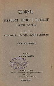 Knj. 18. (1913) : Zbornik za narodni život i običaje