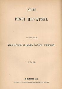 Dio 4 : Dodatak : Stari pisci hrvatski