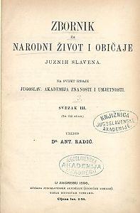 Knj. 3. (1898) : Zbornik za narodni život i običaje