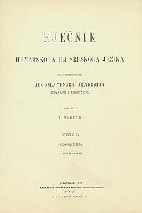 Sv. 34 : 1. ne-nepomiran : Rječnik hrvatskoga ili srpskoga jezika