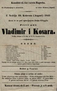 Vladimir i Kosara Velika drama u 3 čina / od G.L. Lazarevića