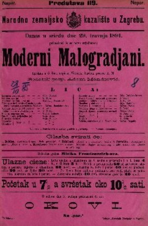 Moderni Malogradjani Igrokaz u 5 čina