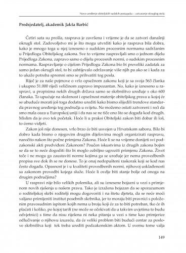 Zatvaranje Okruglog stola : Modernizacija prava