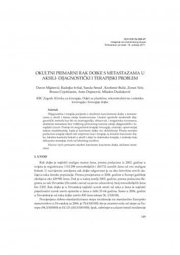 Okultni primarni rak dojke s metastazama u aksili - dijagnostički i terapijski problem