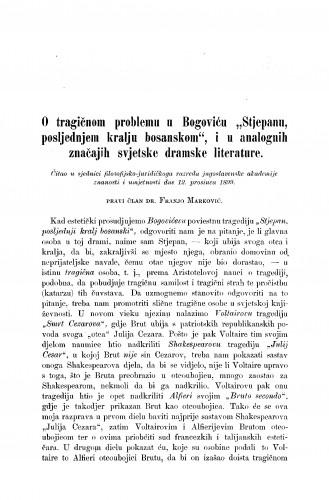 O tragičnom problemu u Bogoviću