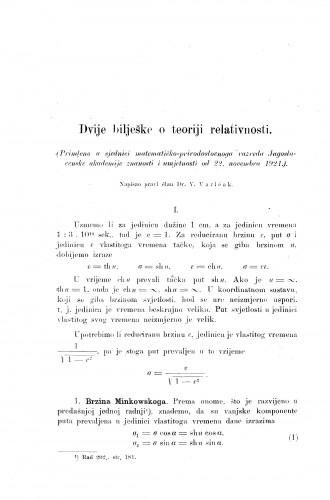 Dvije bilješke o teoriji relativnosti