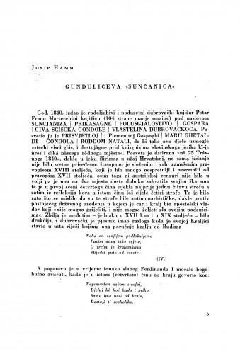 Gundulićeva